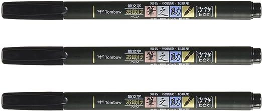 Tombow Fudenosuke - Bolígrafo para caligrafía con letras, color negro, punta suave (GCD-112) – Pack de 3: Amazon.es: Juguetes y juegos