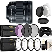 Canon EF-S 10-18mm f/4.5-5.6 IS STM Lens and Acccessory Kit