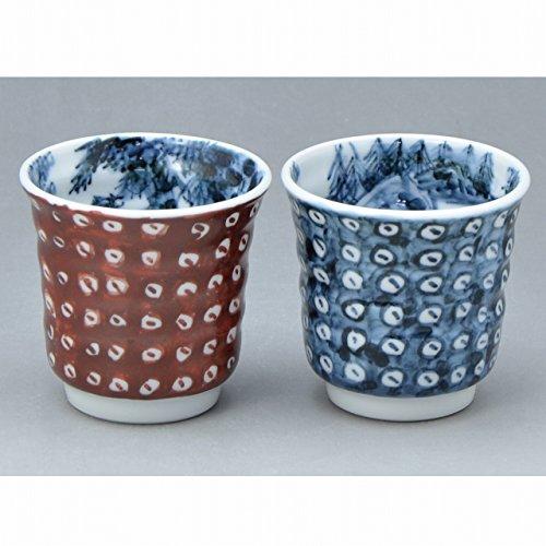Kiyomizu-kyo yaki ware. Set of 2 Japanese Sake guinomi cups Red kanoko with wooden box. Porcelain. kymz-GRK374