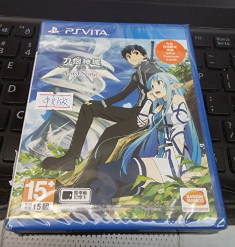 PSV Vita Sword Art Online: Lost Song (voice = japanese; subtitle = Chinese) Game