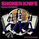 Osaka Ramones: Tribute To The Ramones