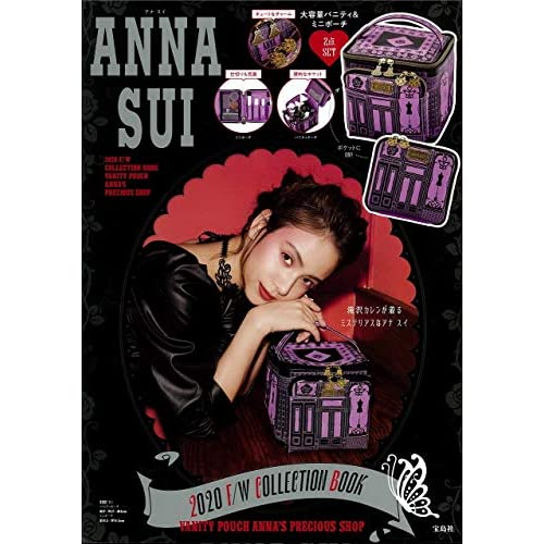 ANNA SUI 2020 F/W COLLECTION BOOK VANITY POUCH ANNA'S PRECIOUS SHOP 画像