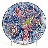 Japanese 12.5'' Porcelain Temari Peony Dinnerware Decorative Serving Plate