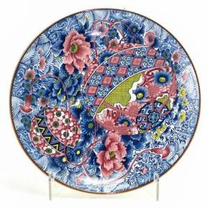 Japanese 12.5'' Porcelain Temari Peony Dinnerware Decorative Serving Plate by Yokohama Gifts