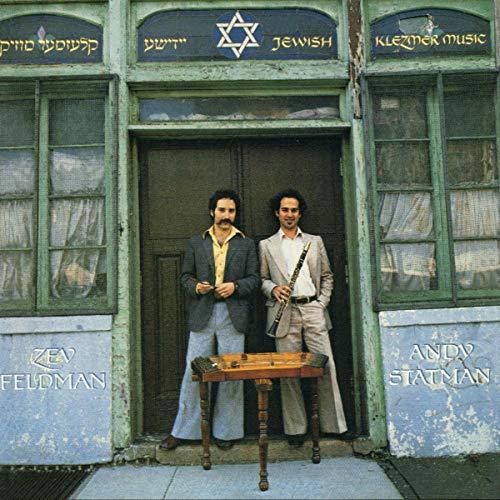 Jewish Klezmer Music