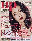 bea's UP(ビーズアップ) 2017年 01 月号