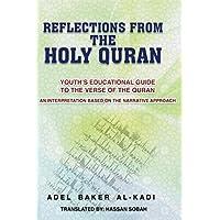 Amazon Best Sellers: Best Shi'ism Islam