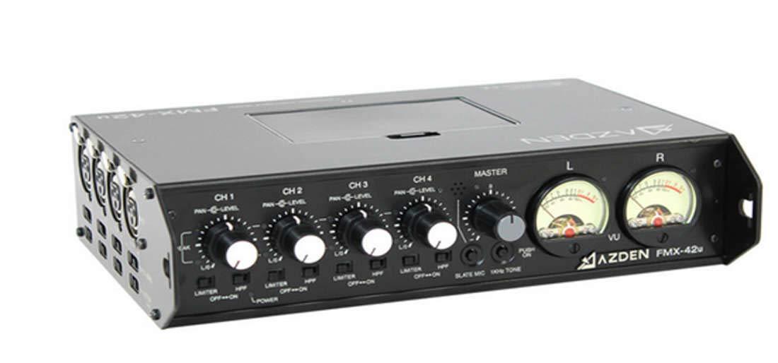 AZDEN 4チャンネル ポータブルミキサー FMX-42U オリジナル布ダストカバー[プレゼント セット] B07RD8FGC5