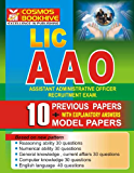 LIC AAO PREVIOUS & MODEL PAPERS