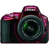 Nikon D5500 DX-format Digital SLR w/ 18-55mm VR II Kit (Red)