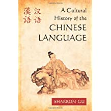 A Cultural History of the Chinese Language by Sharron Gu (2011-12-13)