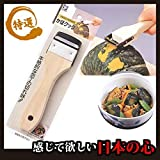 Cuocere il grano o di zucca pelapatate (Giappone import / Il pacchetto e il manuale sono scritti in giapponese)