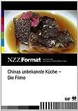 Chinas unbekannte Küche - Die Filme - NZZ Format