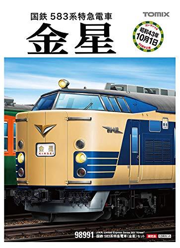 TOMIX Nゲージ 限定 583系特急電車 金星 セット 12両 98991 鉄道模型 電車 (メーカー初回受注限定生産) B07CYTJYWG