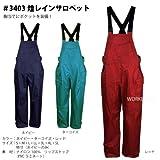 Kajimeiku rain overalls sparkling turquoise 4L 3403