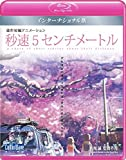 5 Centimeters per Second: Global Edition (2007) (Blu-ray) (Region Free) (English/Japanese...)