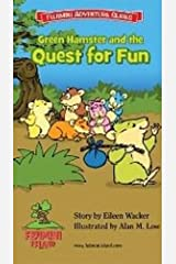 Green Hamster and the Quest for Fun (Fujimini Adventure)