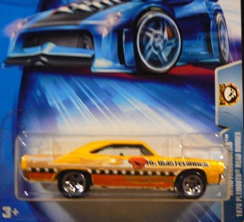 (Hot Wheels 2004 Wastelanders 1970 Plymouth Road Runner YELLOW 169 Alien)