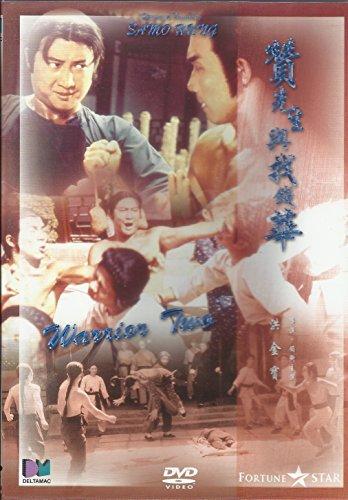 WARRIORS TWO - Hong Kong 1978 Martial Arts / Action movie DVD (Region All / Free) Sammo Hung, Leung Ka Yan (English subtitled)