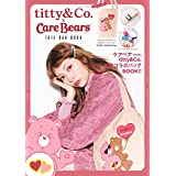 titty&Co. Care Bears TOTE BAG BOOK