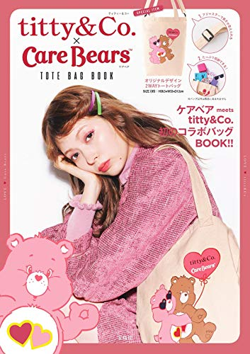 titty&Co. Care Bears TOTE BAG BOOK 画像 A