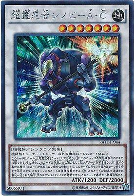 Yu-Gi-Oh! RATE-JP044 - Superheavy Samurai Stealth Ninja ...
