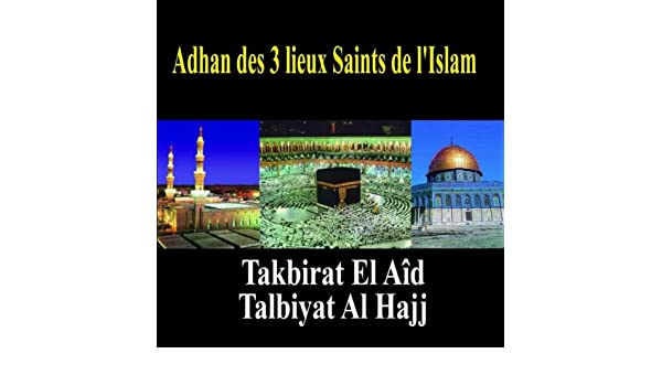 talbiyat al hajj mp3