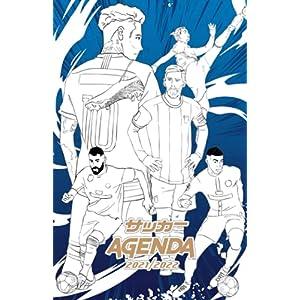Agenda 2021 - 2022: Agenda scolaire Foot Manga | Organisateur journalier pour collège et lycée 2