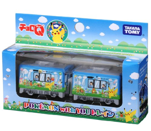Pokemon POKEMON with YOU train Choro Q [2-car train version]