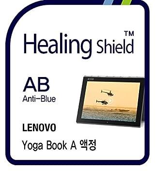 Healing shield Protectores de Pantalla Eye Protection Anti ...