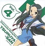 The Melancholy of Haruhi Suzumiya, Character Song, Vol. 4: Tsuruya-san by Yuki Matsuoka (2009-01-01)
