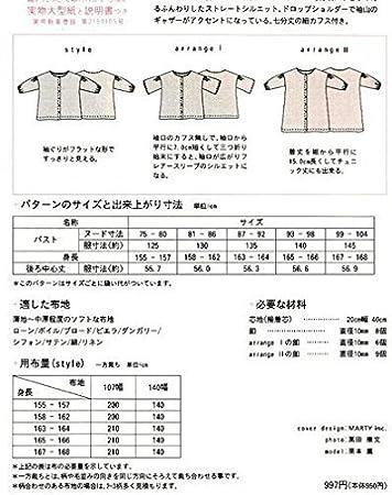 Sun planning Muster (Musterpapier)/Rundhalsausschnitt AKI Bluse ...