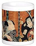 Traditional Japanese Samurai Painting Reproduced on 11 Oz. Ceramic Coffee Mug (Samurai)