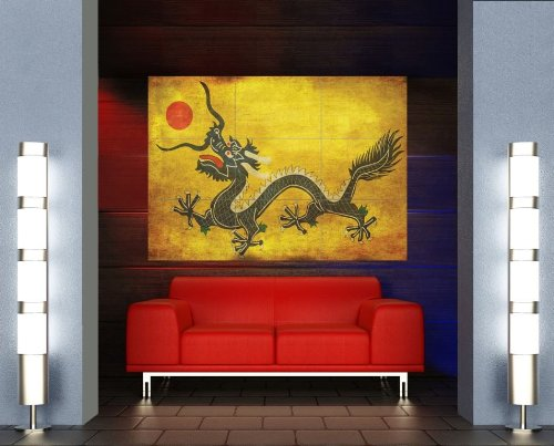 Dragon Large Poster (VINTAGE CHINESE DRAGON ORIENTAL GIANT POSTER X1228)