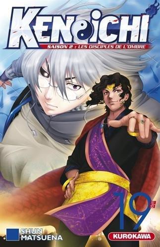 Couverture Kenichi tome 51 et 52