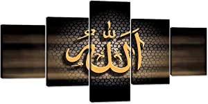 Modern HD Prints Arabic Calligraphy Canvas Artwork for Living Room Decor 5 Piece Gallery-Wrapped Islamic Muslim Posters Stretched by Wooden Frame Easy to Hang - 50''W x 24''H