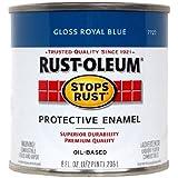 RUST-OLEUM 7727-730 Stops Rust 1/2 Pint Gloss Royal Blue Rust Enamel
