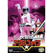 Dai Sentai Goggle V, Vol. 5