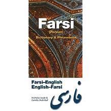 Farsi-English/English-Farsi (Persian) Dictionary & Phrasebook