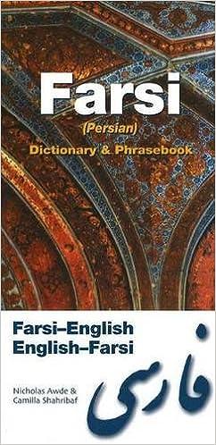 Farsi englishenglish farsi persian dictionary phrasebook farsi englishenglish farsi persian dictionary phrasebook hippocrene dictionary phrasebooks bilingual edition stopboris Choice Image