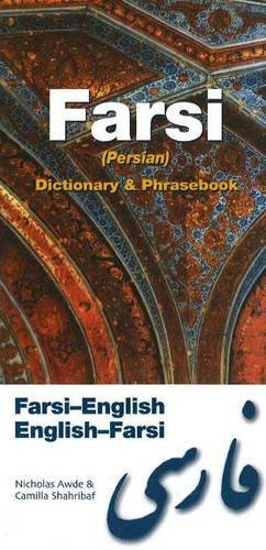 Farsi English English Farsi  Persian  Dictionary And Phrasebook  Hippocrene Dictionary And Phrasebooks