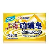 Cleansing Diet Recipes - Shanghai Sulfur Soap Skin Conditions Acne Seborrhea Eczema 130g X 2pcs