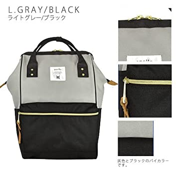 Japón Anello Original mochila mochila unisex lienzo calidad mochila escolar campus gris/negro: Amazon.es: Oficina y papelería