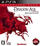 Dragon Age Origins: Awakening [Japan Import]