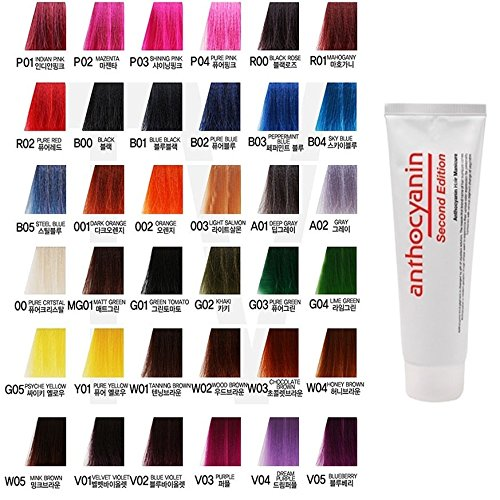 Price comparison product image Anthocyanin Hair Manicure Color Second Edition 230g/ 8.1 OZ (B00 BLACK)