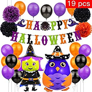 Black and Orange Balloons with Ghosts and Pumpkins for Indoor Party Decorations Jonami Halloween Decoration Indoor Set 50 Halloween Balloons
