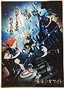 『魔法少女サイト』 A4 クリアファイル(朝霧彩・奴村露乃・潮井梨ナ・穴沢虹海・雫芽さりな) アニメジャパン2018 Anime Japan AJ2018の商品画像