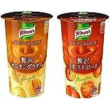 味の素 クノール スープグランデ オニオングラタン・ミネストローネ 2種各3個入り 1箱:6食入り