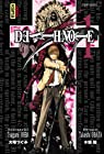 Death Note, tome 1 par Ohba