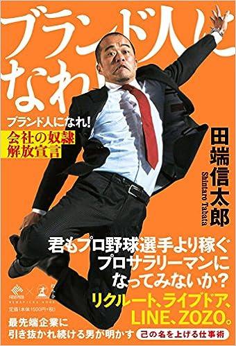 https://images-na.ssl-images-amazon.com/images/I/51eBu-h0wzL._SX338_BO1,204,203,200_.jpg